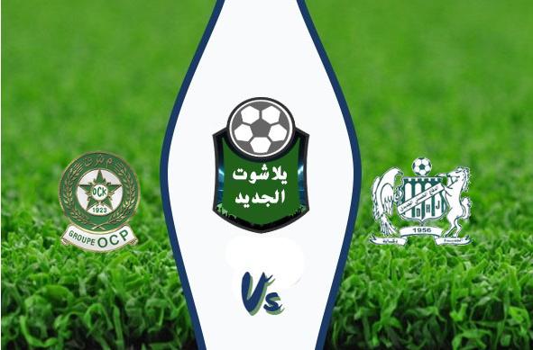 نتيجة مباراة الدفاع الحسني الجديدي وأولمبيك خريبكة اليوم 28-10-2019 الدوري المغربي