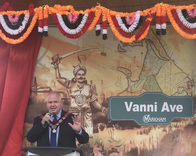 கனடாவின் மார்க்கம் நகரத்தில் வன்னி வீதி Vanni Ave