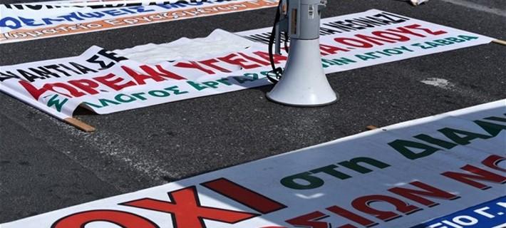 Παράσταση διαμαρτυρίας σήμερα από το ΝΤ ΑΔΕΔΥ Λάρισας
