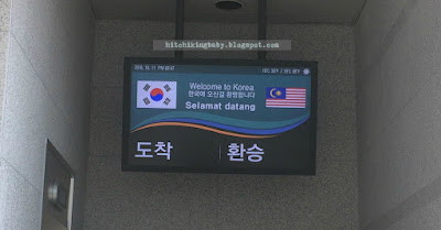 Arrival at Incheon International Airport