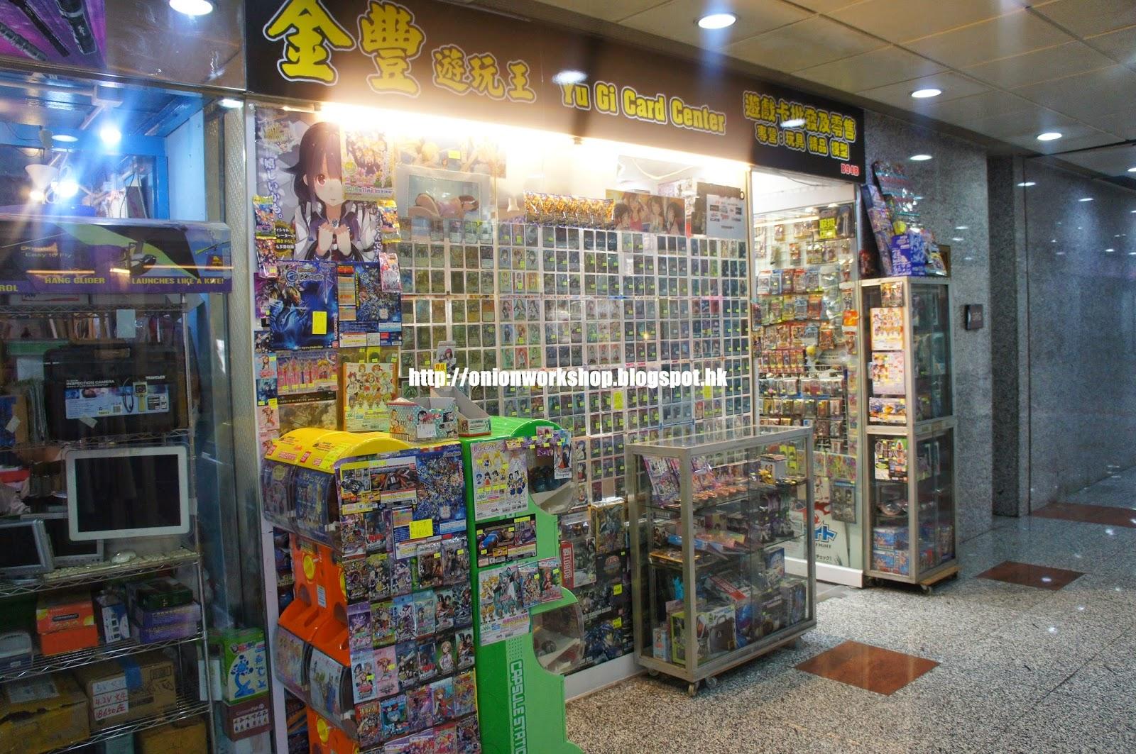 商場 | [組圖+影片] 的最新詳盡資料** (必看!!) - www.go2tutor.com