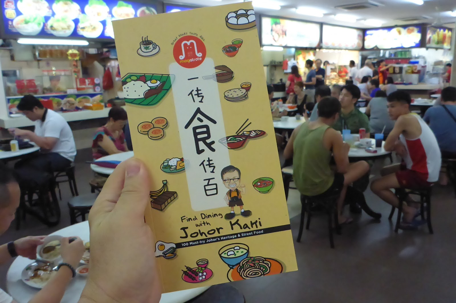 johor kaki book on jb street food magistrate interview johor kaki book jb street food