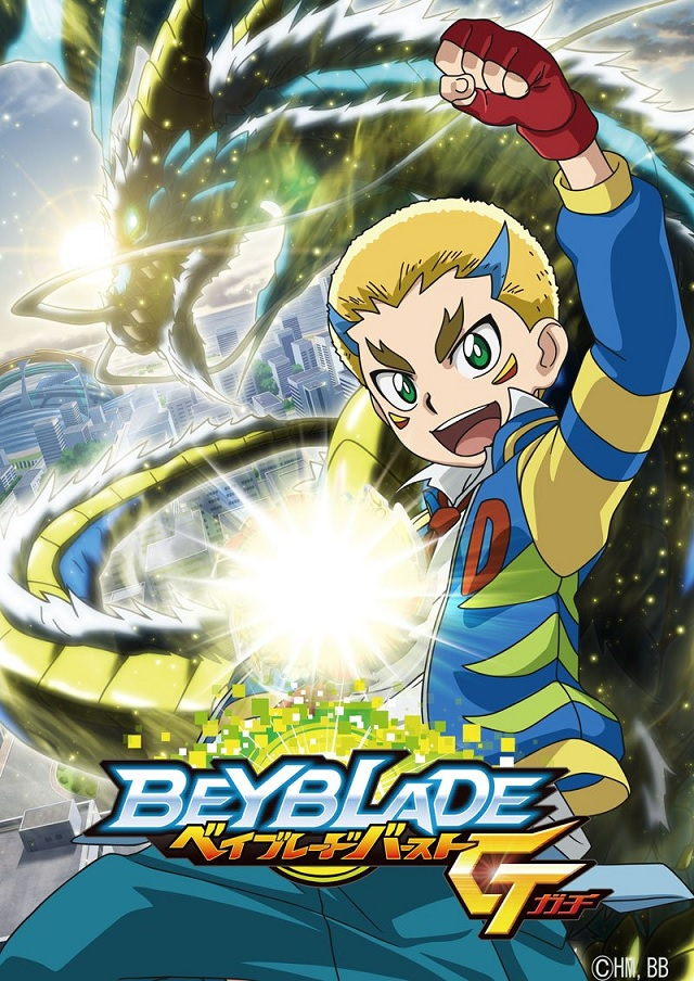 Beyblade Burst GT (Gachi)