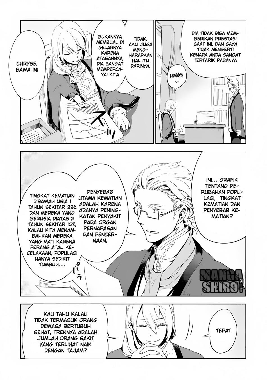 Dilarang COPAS - situs resmi www.mangacanblog.com - Komik jui san no oshigoto isekai 003 - chapter 3 4 Indonesia jui san no oshigoto isekai 003 - chapter 3 Terbaru 7|Baca Manga Komik Indonesia|Mangacan