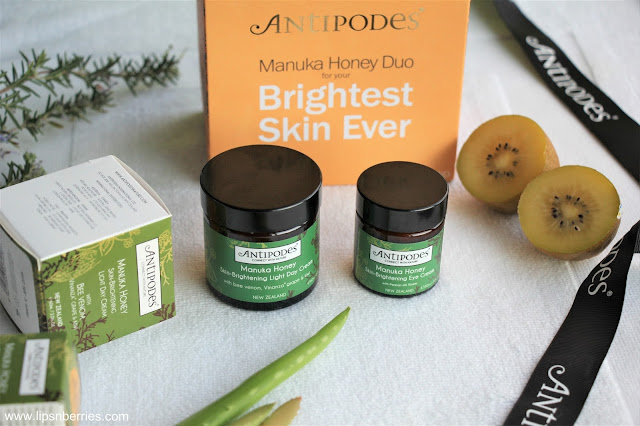 Antipodes brightening cream for dry skin