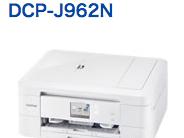 ブラザー DCP-J962N ドライバ ダウンロード