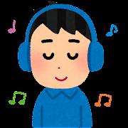 ヘッドホンで音楽を聞く人のイラスト(男性)