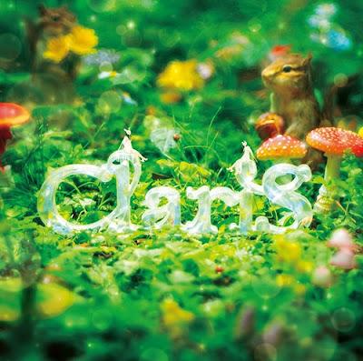 ClariS - CheerS Lyrics