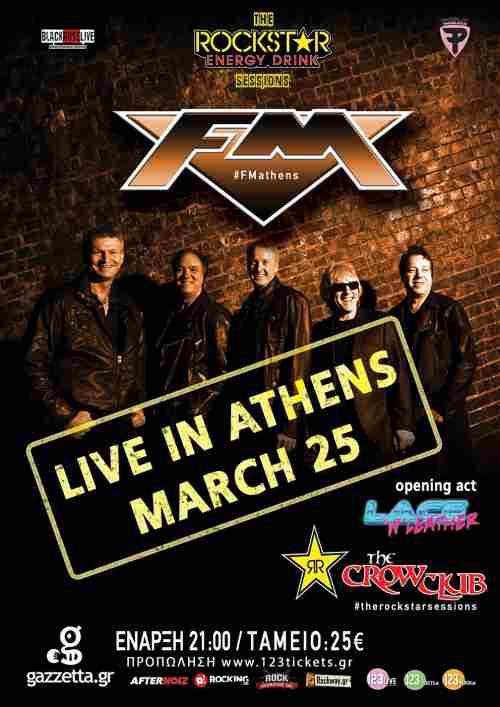FM: Πληροφορίες για την προπώληση του live της 25ης Μαρτίου στο The Crow Club