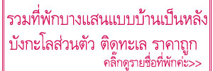 http://khunnaiver.blogspot.com/2017/03/21.html