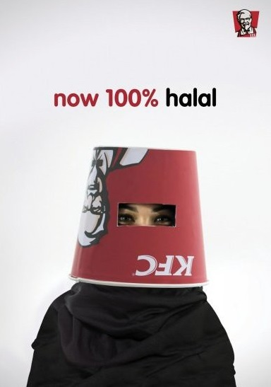 KFC now 100% Halal Funny Religious Picture