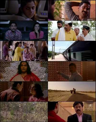 Swami Public Limited (2014) Marathi Full Movies Download 300mb DVDRip