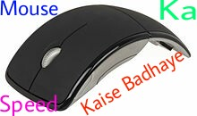 Computer-Laptop-Me-Mouse-Ka-Speed-Kaise-Badhaye