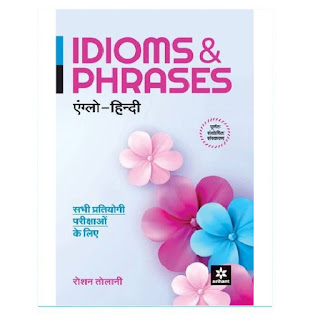Arihant IDIOMS and PHRASES Anglo Hindi (Paperback, Roshan Tolani)