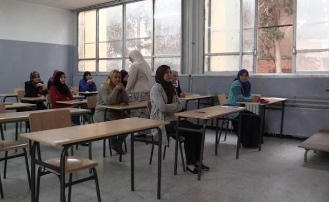 43 ألف راسب في امتحانات الترقية على موعد مع دورة استدراكية منتصف مارس