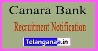 Canara Bank Recruitment Notification 2017