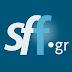 Περιηγηθείτε μαζί μας στο SFF.gr