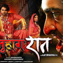 Son Of Bihar
