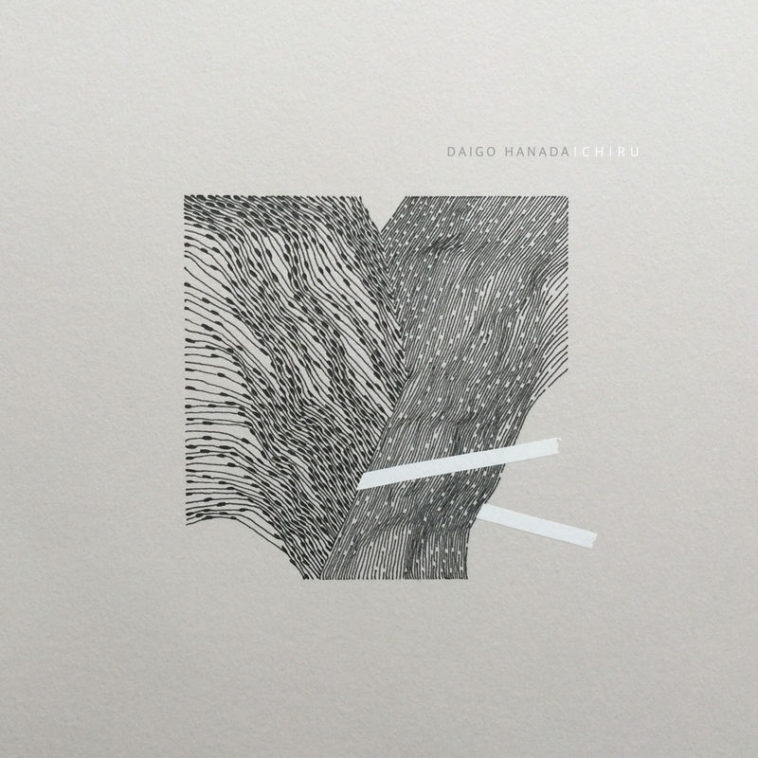[Album] Daigo Hanada – Ichiru (2017.02.24/MP3/RAR)