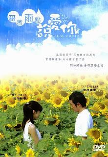 Ini Dia Daftar Film Romance Jepang Tersedih!  Bersiap Lah untuk Menangis