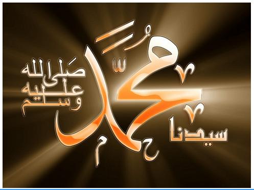 Misi Utama Nabi Muhammad Bukanlah untuk Mengislamkan Dunia