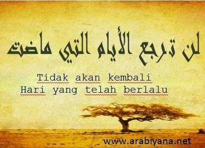 Kaligrafi Kata Mutiara Bahasa Arab Nusagates