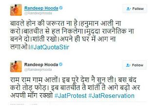 जाट प्रदर्शनकारियों को समझाने के लिए रणदीप हुड्डा ने ट्वीट किये