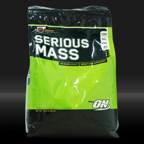 how to open serious mass bag