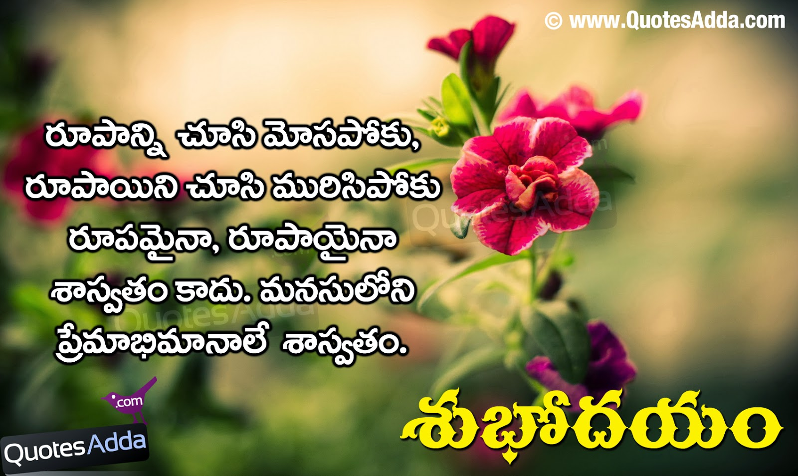 Imágenes De Good Morning Quotes In Telugu With Flowers