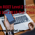 Rajasthan REET Level 2 District Allotment List 2019 Out: Check Here