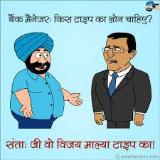 garam-masala-jokes