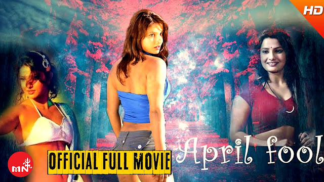 Nepali Movie – April Fool