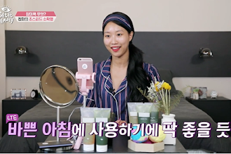 Ulasan oleh Minsco dan Jeonghwa mengenai Real Fresh Skin Detoxers  di GIB - Get It Beauty