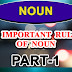 12 Important Rules of Noun For Bank Exam 2017