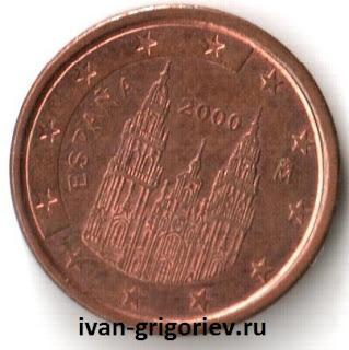 Монета Испании - 1 euro cent 2000 года