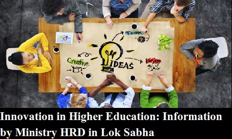innovation-in-higher-education-paramnews-information-by-Ministry-HRD-in-Lok-Sabha