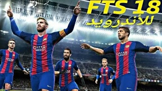First Touch Soccer 2018 ( FTS 18 ) Apk Data Mod Download With New Features