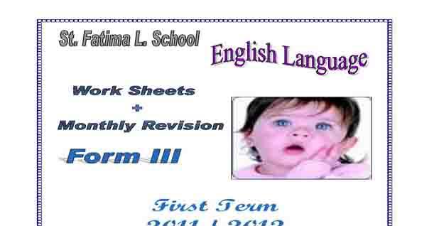 مذكرة اللغة الانجليزية منهج برايت ستار bright star للصف الثالث الابتدائى الترم الاول بصيغة pdf