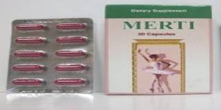 دواء ميرتي للتخسيس استخداماته وأضراره وتحذيرات استخدامه