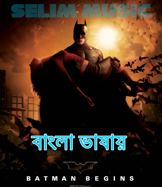 Batman Begins 2019 Bangla Dubbed Full Movie HDRip 700MB