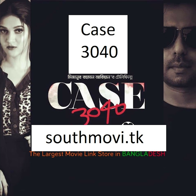 Case 3040 (2019) Bengali WEB-HDRip – 480P– x264 – 400MB  – Download [ Without TV Ad ]