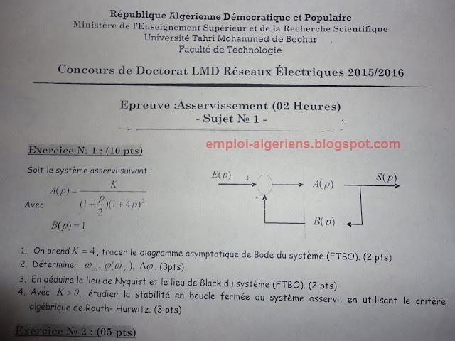 مواضيع الدكتوراة ل م د تخصص شبكات كهربائية جامعة بشار امتحان asservissement لسنة 2016/2015