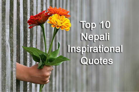 Top 10 Nepali Inspirational Quotes 2019