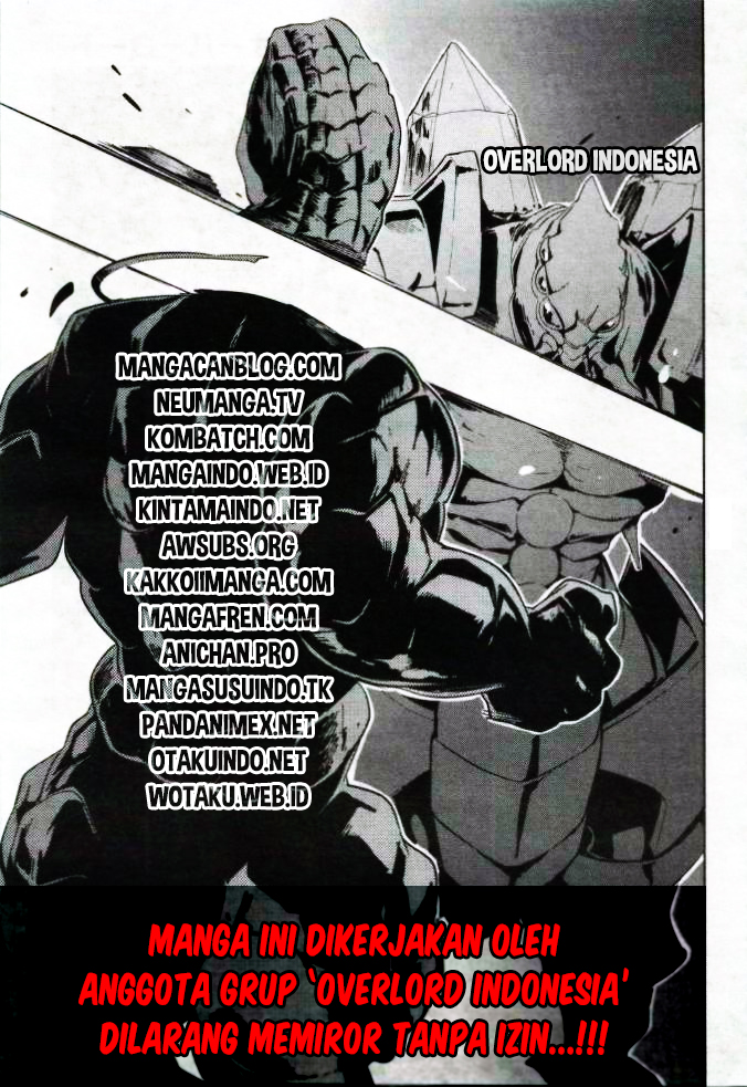 Overlord chapter 33