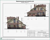 Проект жилого дома в пригороде г. Иваново - д. Афанасово Ивановского р-на. Фасады
