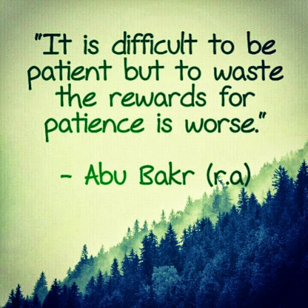 Islamic Quotes on Patience | Prophet PBUH (Peace Be Upon Him)
