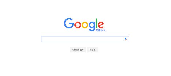 Google搜尋全面導入RankBrain演算法,你的搜尋結果不再相同