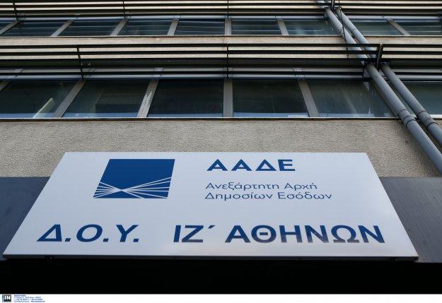 Προεκλογικό δώρο: Άμεσα και χωρίς έλεγχο επιστροφές φόρου έως 10.000 ευρώ