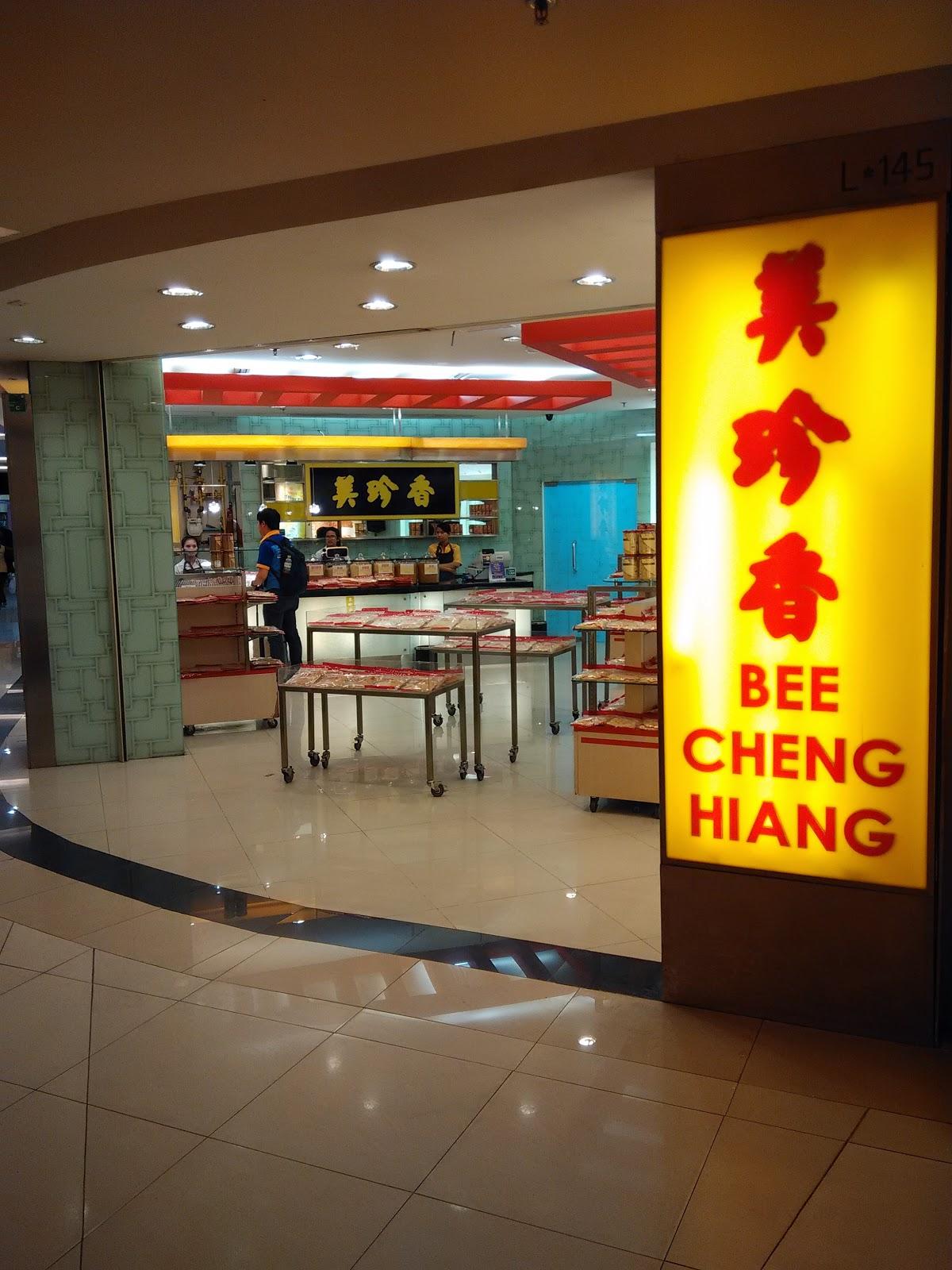 Bee Cheng Hiang Si Penjual Daging Dengan Cara Diasapin ...