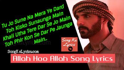 allah-hoo-allah-song-lyrics-romeo-akbar-walter-mouni-roy-john-abraham-2019